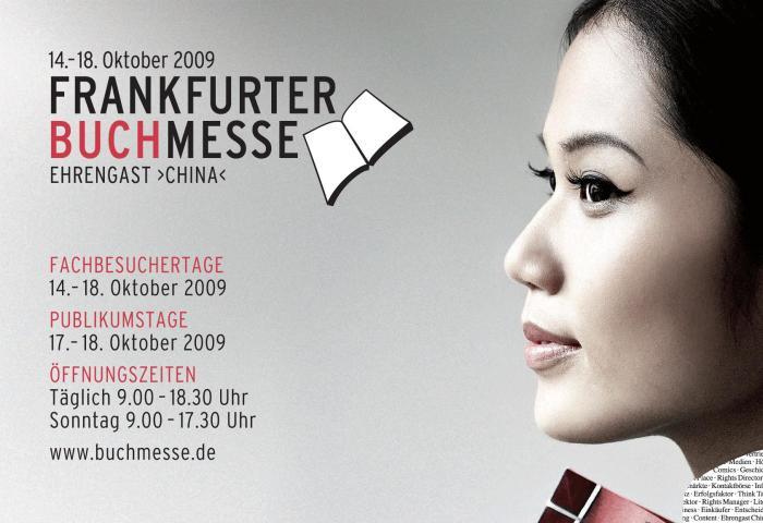 FBM_2009_Plakat